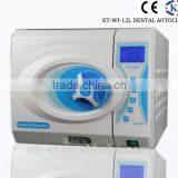 KT-WI-12L table top pressure steam autoclave                                                                         Quality Choice