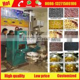 High oil pressing ratio moringa oil extraction machine with competitive price