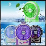 DIHAO model 831 Super Mute PC USB Cooler Desk Mini Fan