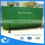 Containerized/Integrated Domestic Sewage Treatment Plant