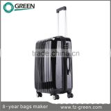 2015 New Design Black Luggage Spare Parts