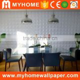 Beautiful wallpaper 3d wood effect wall tile 3d texture interior wall paneling