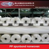 Spunbond 100%polypropylene mattress ticking fabric