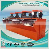 Copper Concentrate Mining Flotation Equipment