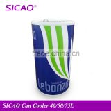 coolers can freezer china factory suppy can freezer for sale soft drink barrel coolers