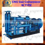2.5 Bar Hot sale W type CNG natural gas compressor