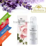 Skin Whitening Face Cream/Private Label Rose Moisturizing Lotion 90g