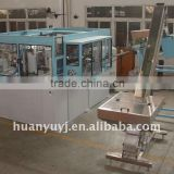 Automatic blowing machine (HY-A)