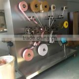 cartoon child/PE/PVC/PU/non-woven fabric medical wound plaster making machine