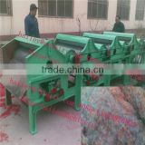 large stock and low price Fabric cotton waste recycling machine