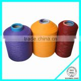 polypropylene carpet yarn for knitting