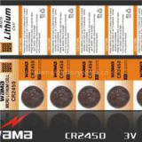 CR2450 Lithium Button Cell Battery