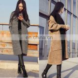 New Spring Autumn Knitted Sweater Women's Long Cardigan 2017