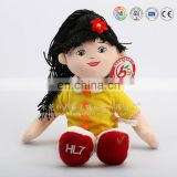 Beautiful Girl Peluche Doll
