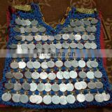 Kuchi Afghan Coins Dress Patch