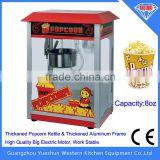 CE certified electric commercial popcorn vending machine &industrial popcorn making machine