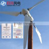2015 new 5kw low rpm permanent magent generator,selling magnetic motor with wind turbine