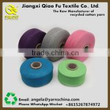 INquiry about Ne 0.5s to 32s yarn regenerated cotton/polyester weaving yarn