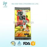 Custom printed middle sealed laminted bags For food packaging/bags for popcorn packaging