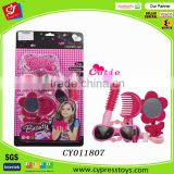 Pinky Cosmetic Toy Set For Girls