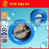 CV-SY003 standard and nonstandard 6 inch wafer butterfly type duo check valve