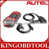 Top Newest 2014 (wholesale/retail) Autel MaxiScan MS509 OBD2 EOBD Code Reader ms509 Scanner ( English,Spanish,French,Germany )