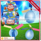 Kids Toys Whirly Wing Balloon Helicopter Party Favor Toy Balloon Powered Helicopter Toy