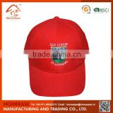 Low price guaranteed quality baseball cap hard hat