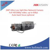 Hikvision 2MP Ultra Low-light H.264 Box Full HD1080p video Network IP Camera DS-2CD6026FHWD-(A)