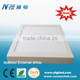 Top quality led surface panel light 24w square commercial led panel light shenzhen led panel light supplier