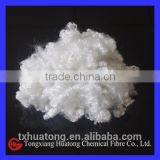7D recycle polyester staple fiber for filling ,grade A special white
