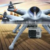 newest 2015 hot products WIFI camera drone for aerial photography