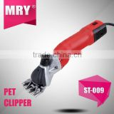 2015 Hot selling 350W Professional Electric Sheep/Goat/Pet/Animal Shears Sheep Clipper Kit