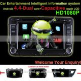 android car dvd Fit for VW MAGOTAN/CADDY/PASSAT/SAGITAR/GOLF/TIGUAN/TOURAN/JETTA/SKODA/SEAT/CC/POLO/Golf 5/Golf 6 2006-2012
