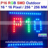 P16 led screen module. smd High brightness 8000 nits ,256mm * 256mm, 16 * 16 Pixel, outdoor p16 smd rgb led display panel