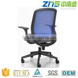 Lian Run 198 ergonomic mesh chair gas lift cylinder office chair chair of office