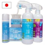 Reliable and Effective antiseptic disinfectant deodorant spray for industrial use