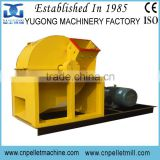 Yugong best price tree branch crusher amchine,wood crusher machine,disc wood branch crusher