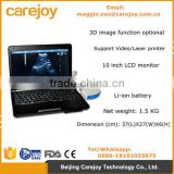 10 inch Ultrasonic B Laptop Ultrasound Machine/Scanner RUS-9000F with battery by CE ISO approved