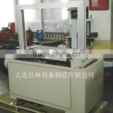 Easy operation fully automatic carton box strapping machine bottom sealing machine for medicine field