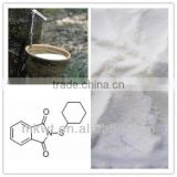 rubber antiscorching PVI(CTP)CAS NO.17796-82-6 for natural rubber and styrene butadiene rubber,