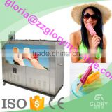 CE approved R410A ice cream popsicle machine/ commercial popsicle machine/ lolly ice cream machine