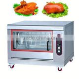 Hot sale gas chicken rotisserie/ gas chicken grill machine