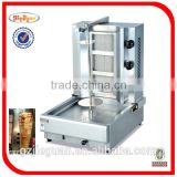 Stainless Steel Gas Doner Kebab Machines with 3 burners(GB-800)