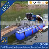 5 Inch Backpack Small Portable Floating Gold Dredge