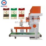 Pp Woven Bag 25kg 50kg Rice Packing Machine In Uae,Wheat Flour 25kg Packaging Machine