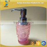 200ml Attractive Carve Pink Glass Hand Washing Bottle                                                                         Quality Choice