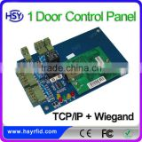 Handle one door two rfid readers software control 1000cards network door access control panel with TCP/IP
