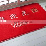2016 20mm best quanlity PVC coil door floormat,PVC door mat,coil floor mats, door floor mat rolls