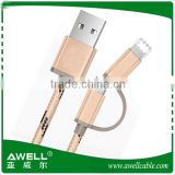 High Quality Data and Charging 2 in 1 TPE Copper Core 2.1A 1.0m Micro USB Cable for SAMSUNG HTC